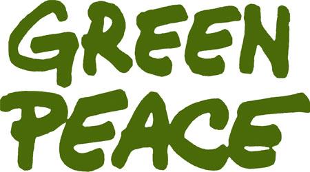 Alcuni giorni fà mi è stato suggerito di rivolgermi a Greenpeace per chiedere il loro supporto riguardo le problematiche ambientali della Valle Galeria. Ho colto subito il suggerimento e la […]